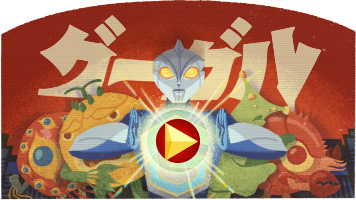 Eiji Tsuburaya�s 114th Birthday